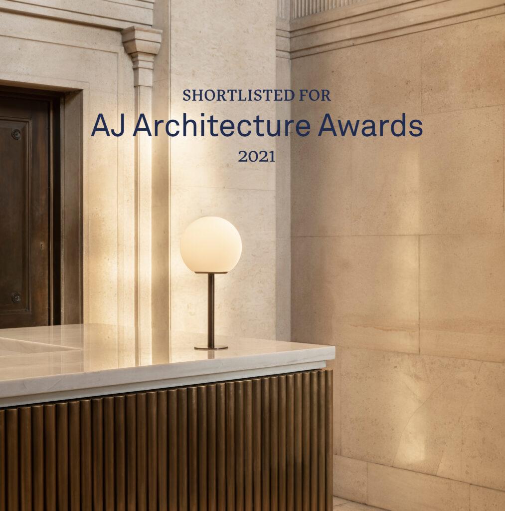 AJ Architecture Awards 2021: Finalist